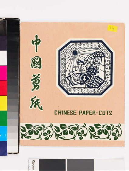 Set of five papercuts depicting work scenes and their envelopefront cover