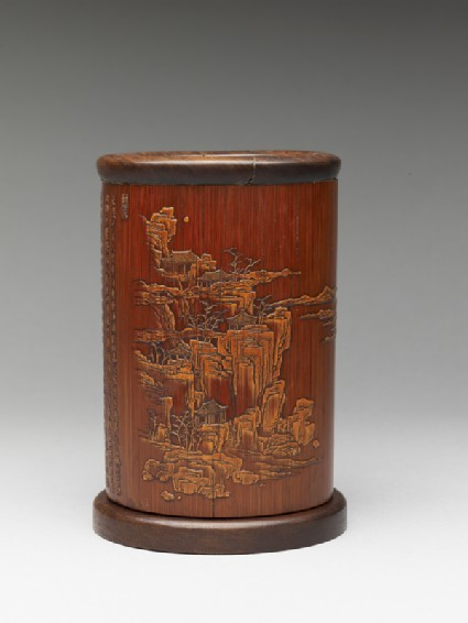 Brush pot with Su Shi's poem Red Cliffside