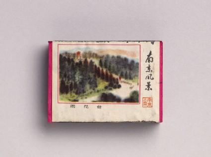 Matchbox depicting Yuhua Terrace, Nanjingtop
