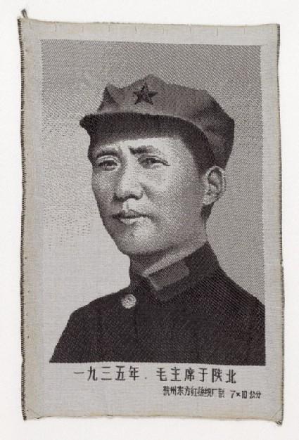 Mao Zhuxi in Shaanbeifront