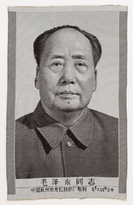 Comrade Mao Zedongfront