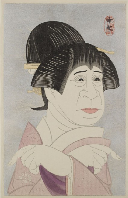 Nakamura Tomijūrō V as the lady's maid Kasanefront