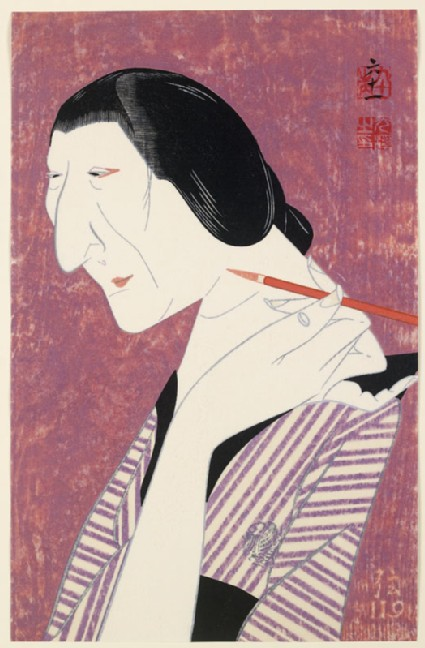 Nakamura Tokizō V as the kept mistress Otomifront