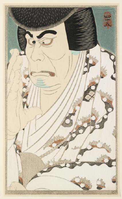 Matsumoto Kōshirō IX as Matsuōmarufront
