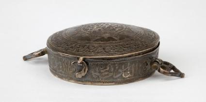 Bazuband, or amulet case, with Qur'anic inscriptionoblique