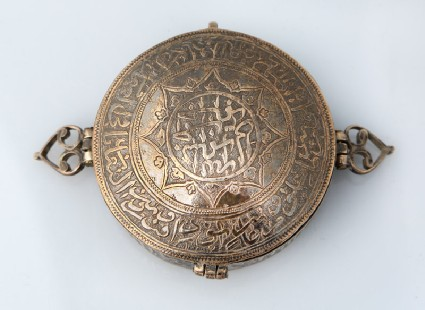 Bazuband, or amulet case, with Qur'anic inscriptionfront