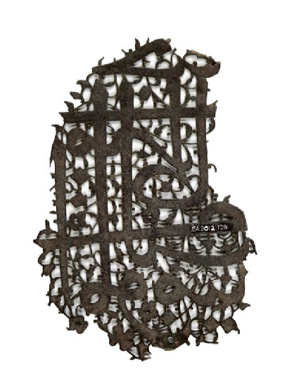 Fragment of a plaque with openwork decorationfront
