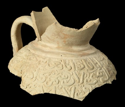 Fragments of a filter jug with openwork decorationfront