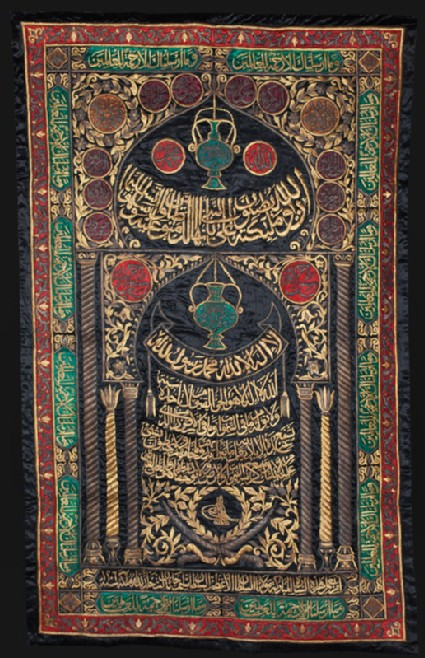 Sitarah made for the Mosque of the Prophet in Medina (front)