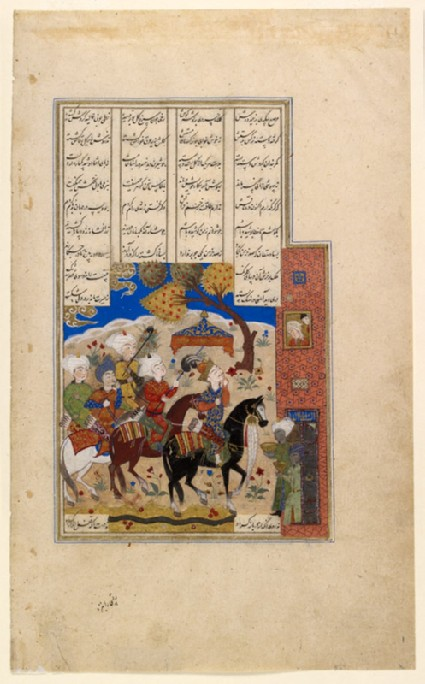Khusraw outside Shirin's palacefront