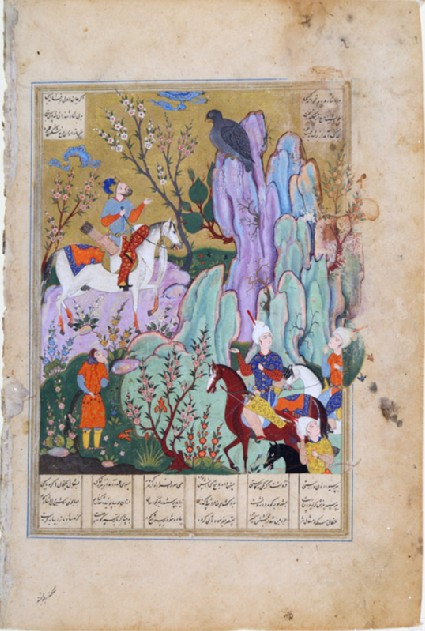 Iskandar talks to the simurgh at the fountain of lifefront