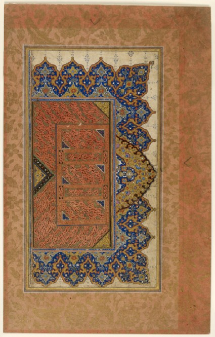 Page from a dispersed muraqqa', or album, with decorative borders and calligraphy in nasta'liq scriptfront