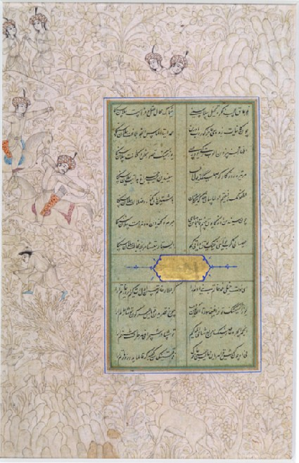 Page from a dispersed manuscript of Mir 'Ali Shir Nava'i's Ghara'ib al-Sigharfront