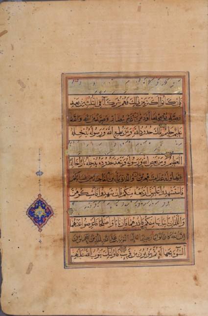 Page from a Qur'an in muhaqqaq scriptfront