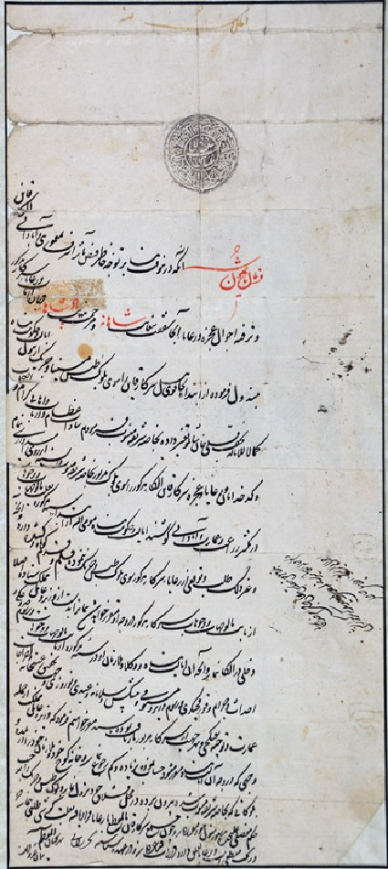 Firman, or decree, of Shah 'Abbasfront