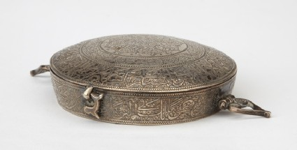 Bazuband, or amulet case, with Qur'anic inscriptionoblique