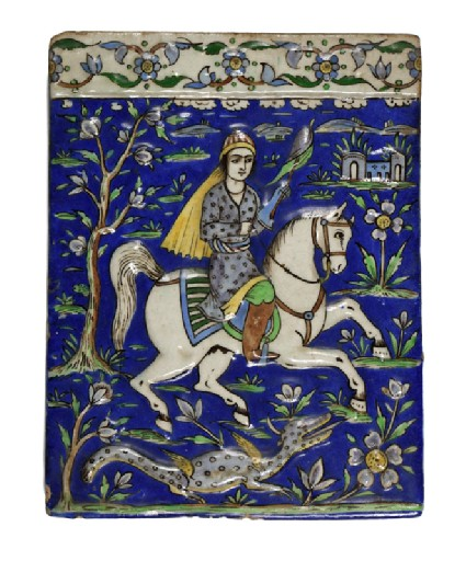 Tile depicting a rider holding a falconfront