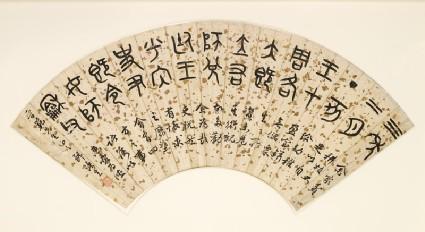 Fan calligraphyfront