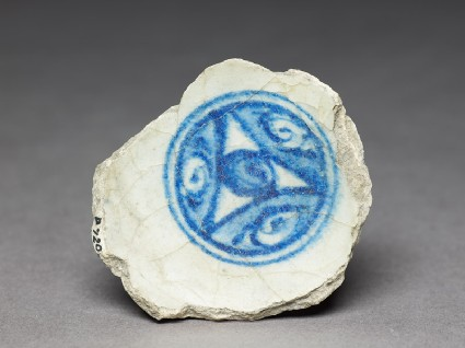 Base fragment of a bowl with circlefront