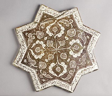 Star tile with vegetal and calligraphic decorationfront