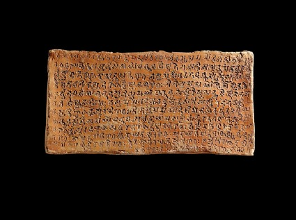 Brick fragment with inscriptionside