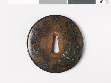 Lenticular tsuba with poemfront