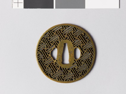 Tsuba with rinzu, or swastika-fret diaperfront