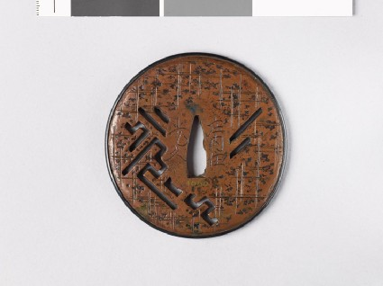 Lenticular tsuba with fret and lattice diapersfront
