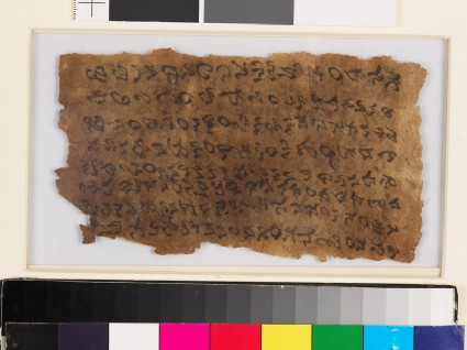 Forgery of 8th or 9th-century writingfront