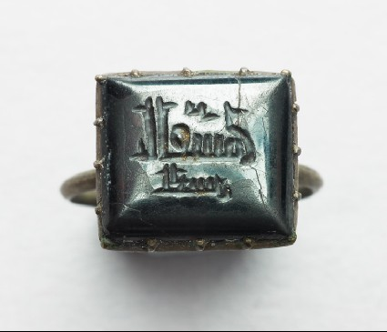 Rectangular seal ring with kufic inscriptionfront