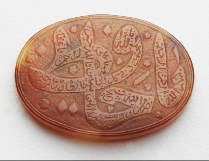 Oval bezel amulet with thuluth inscription and floral decorationfront