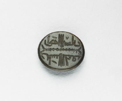 Oval bezel seal with kufic inscription and plait decorationfront
