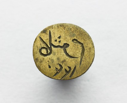 Oval signet with inscription in cursive scriptfront