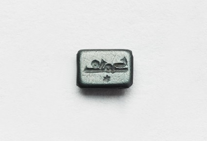 Rectangular bezel seal with kufic inscription and a starfront