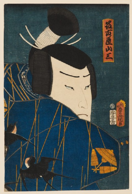 An actor in the role of the samurai Nagoya Sanzafront