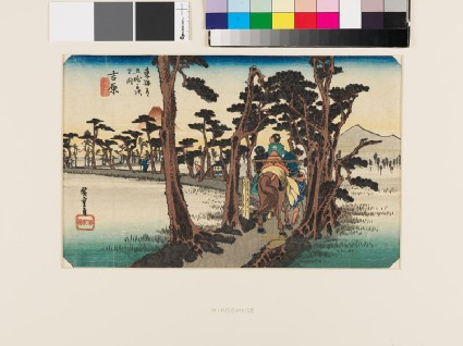 Yoshiwara: Fuji on the Leftfront