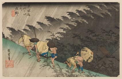 Driving Rain at Shōnofront