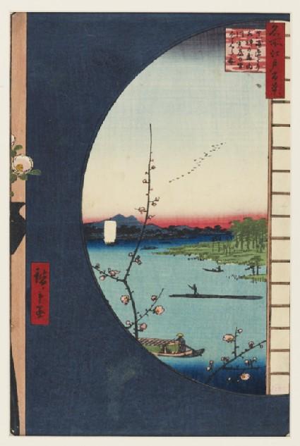 View from Massaki of the Suijin Woods, the Uchikawa River and Sekiya Villagefront