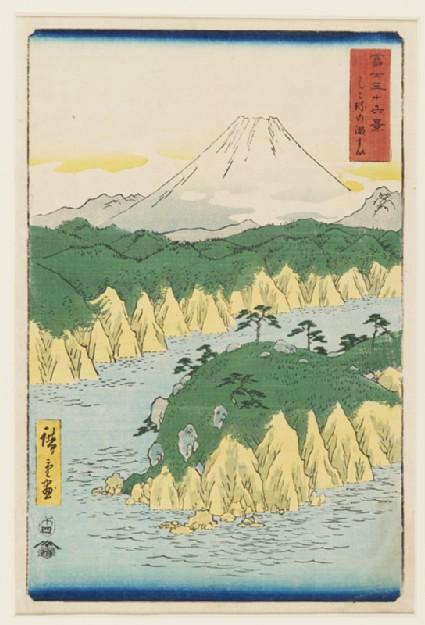 Lake at Hakonefront