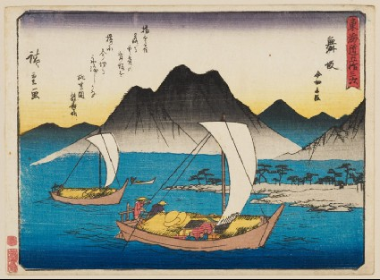 The Imagire Ferry at Maizakafront