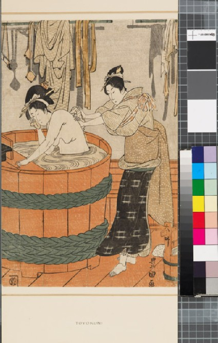 A bathing woman and a maid in a bath housefront