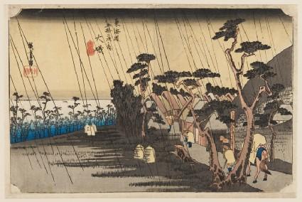 Tora's Rain at Ōisofront