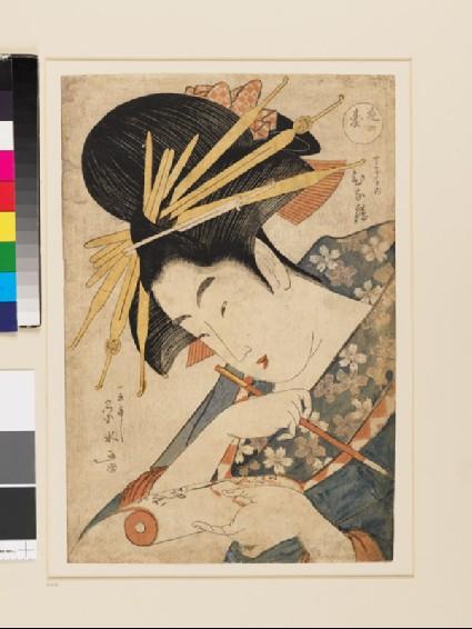 The Courtesan Hinatsuru of the Chōji-yafront
