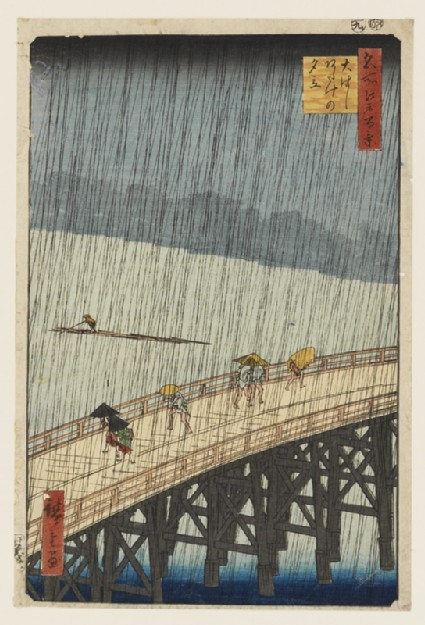 Evening Shower at Ōhashi Bridge, Atakefront