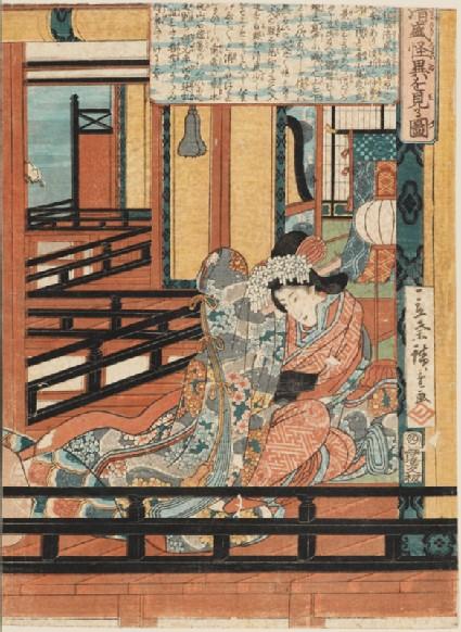 Taira no Kiyomori Haunted by Spectresfront