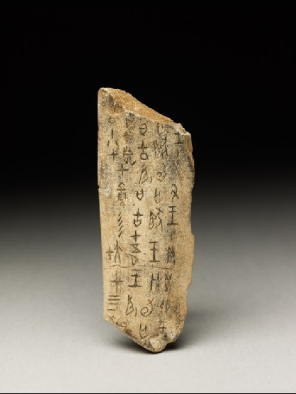 Modern oracle bone with inscriptionfront