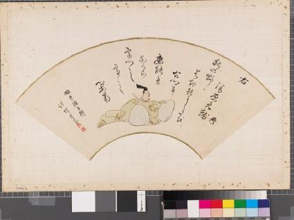 The poet Kiyohara Motosukefront