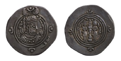 Sasanian coinfront and back