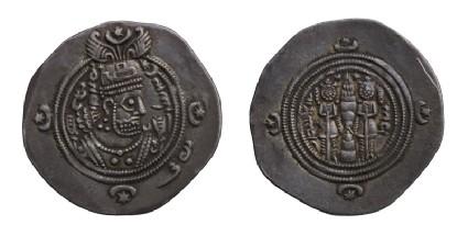 Sasanian coinfront and back