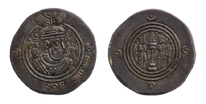 Arab Sasanian coinfront and back